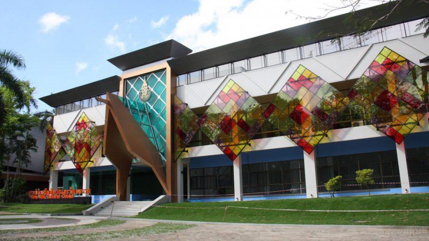 Arts and culture center (Songklanakarin University, Hat Yai Campus)