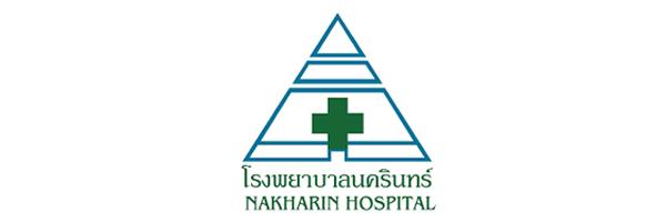 โรงพยาบาลนครินทร์