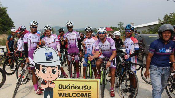 การแข่งขันจักรยานทางเรียบการกุศลสงขลานครินทร์ ครั้งที่ 2