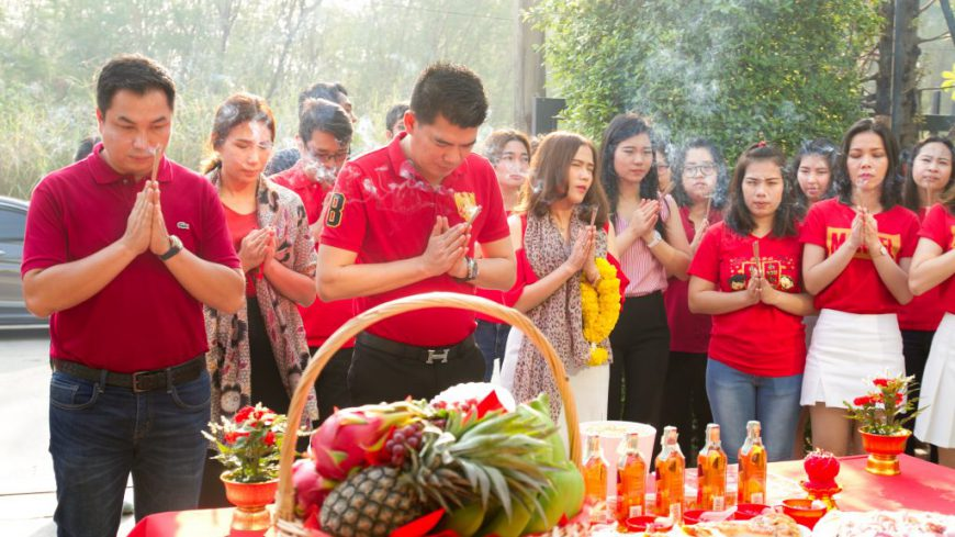 เทศกาลตรุษจีน 2561