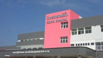 Sikhiu Hospital