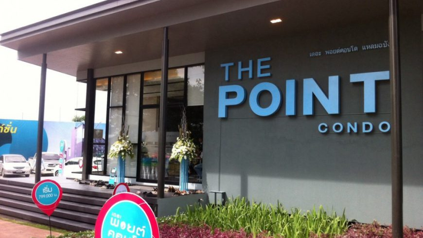 Sale Office The Point Condo (Laem Chabang)