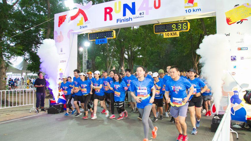 Sansiri RUN 4 U ครั้งที่ 3