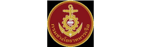 logo กรมช่างโยธาทหารเรือ