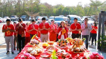 สวัสดีปีใหม่ Chinese New Year 2021